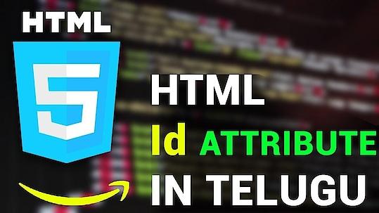 HTML Id Attribute in Telugu