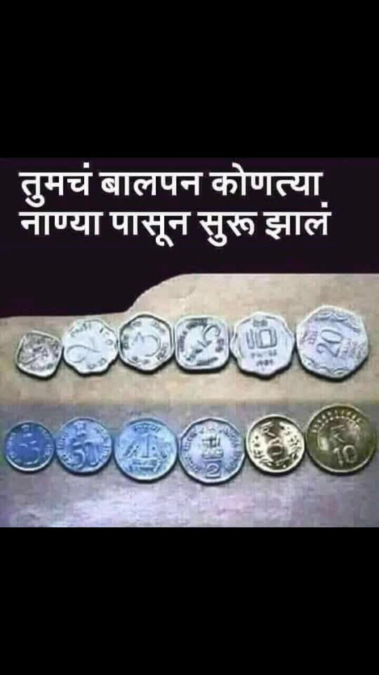 25 paise#