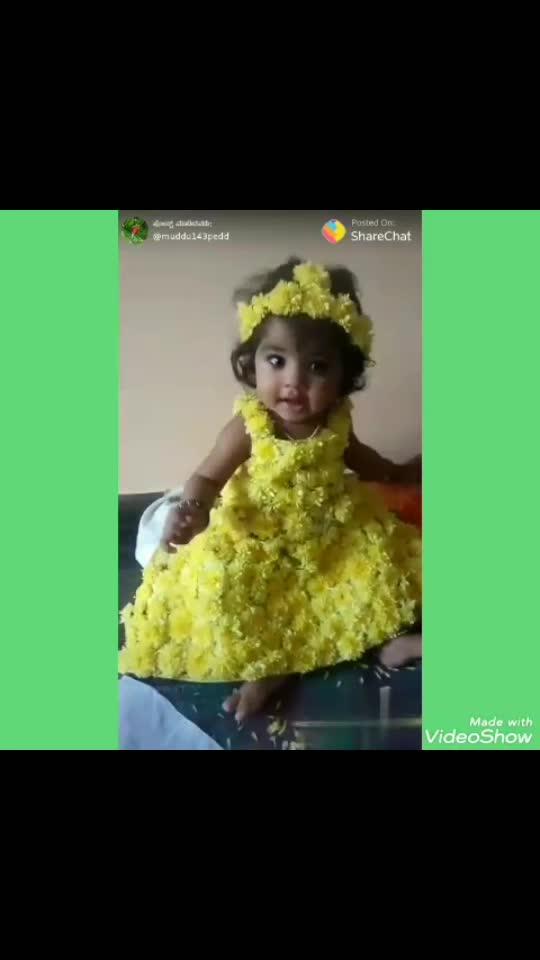 Puta Bomma