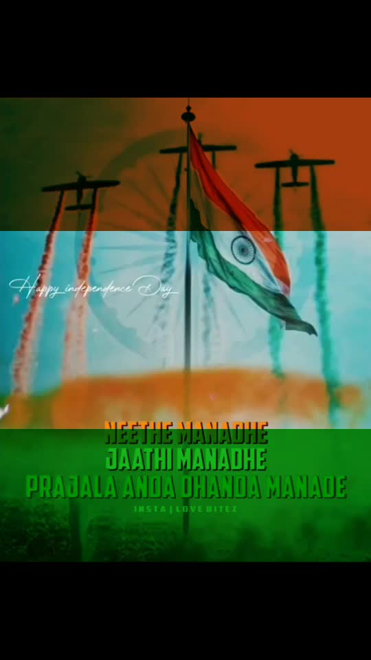 i am proud to say iam indian#viral_video #roposostar