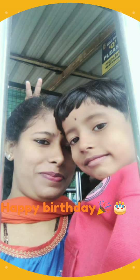 happy birthday sissu