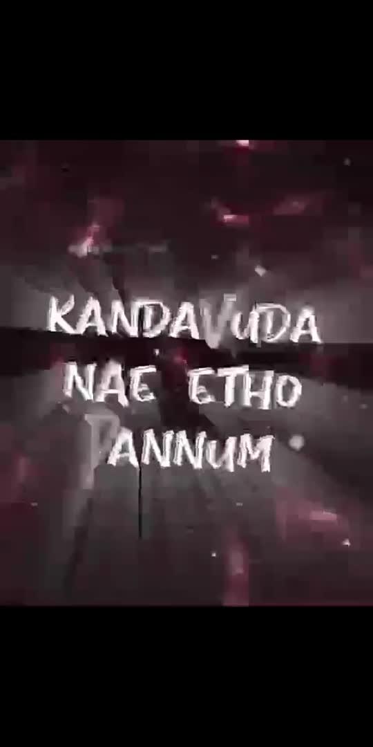 kuthungada