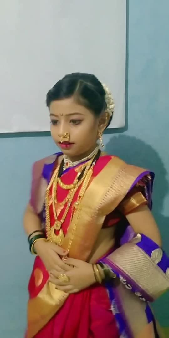 #माराठीस्टेटस #marathimulgi #marathiroposo #marathisong #marathistatus #marathivideo #marathipost #marathigani #marathi-culture