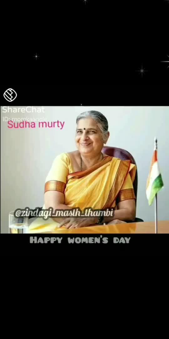#Happy Women's Day#