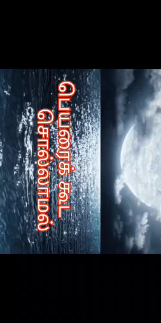 #ownvoicesinging #vijaysong #vannanilave