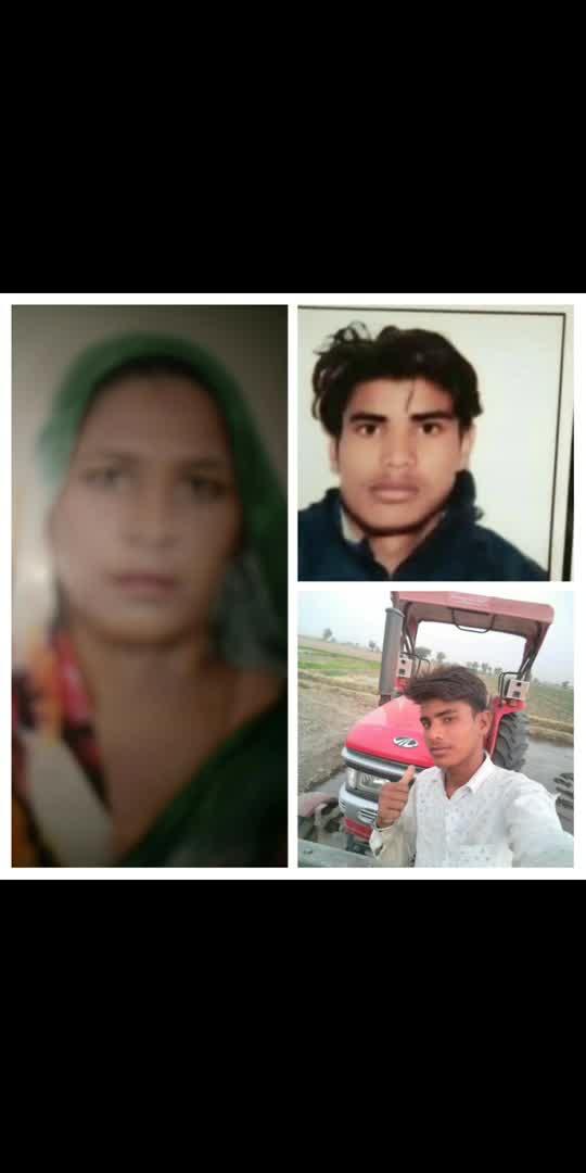 नाम निरबह सिह सेवक है औरत का नाम सुखपरीत कौर है गॉम 7ccतहसील पदमपुर राजस्थान जिला गंगानगर की रहने वाली है आप सभी मित्रों से निवेदन है की अगर को कही मिले तो हमे 7062412422पर कॉल करना