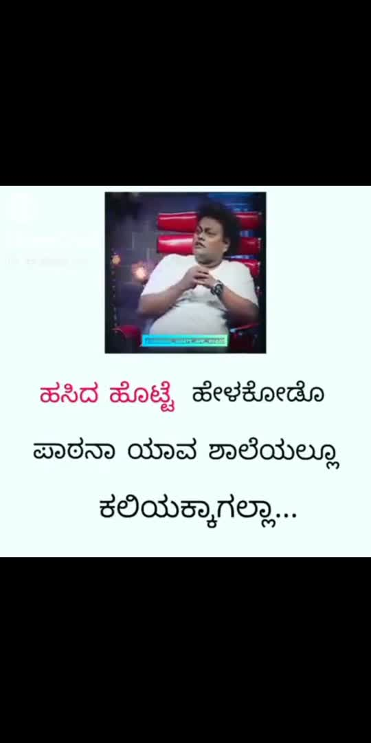 #hbdysadukokila #sadukokilacomdey #sadunagod #sadu #comedystars #blooming #jageshcomedy #comedy #roposostars