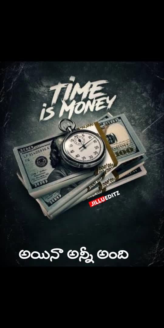 #money #telugu