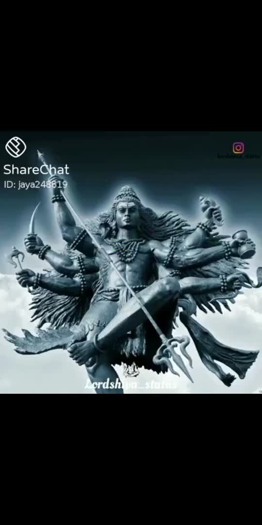 #lordshiva #mahadev #god #blessings #shivagod