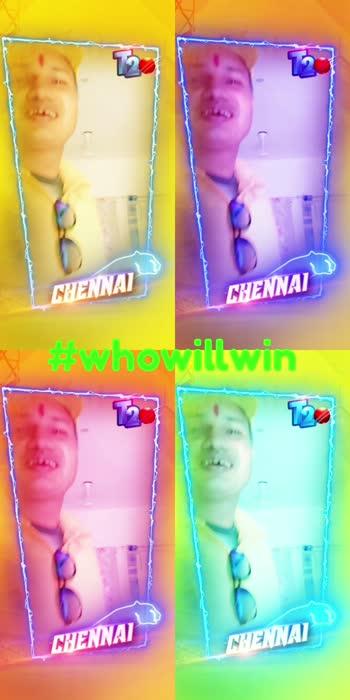 #whowillwin #whowillwin #whowillwin