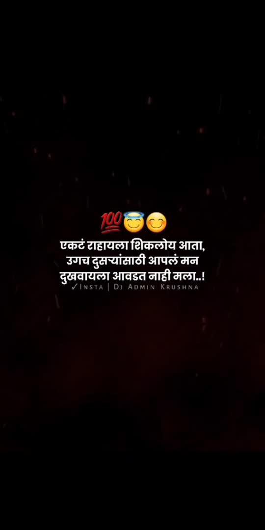 #sadstatus #vira #viralvideo #duniyadari