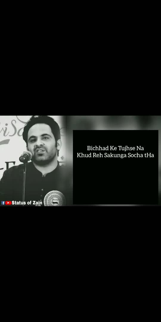 #hindishayari #trendingvideo #trending #trendingshayari #trendingpost