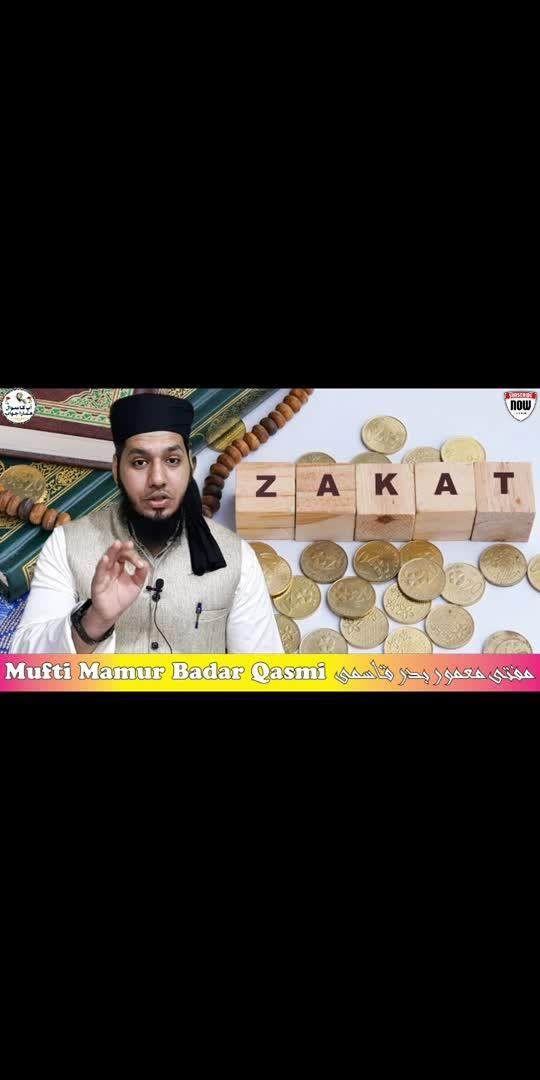 #zakat