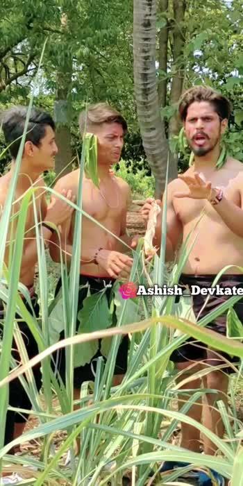 मी जुना खिलाडी आहे 🤣🤣🤣 #ashishdevkate #comedy #funnymemes #junglememes #beargrylls #beargrillswithmodi