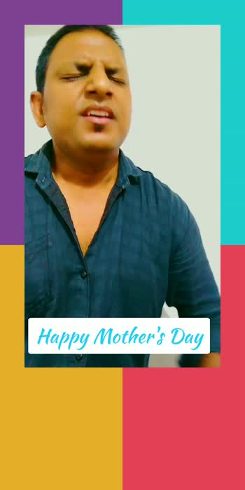 #mothersday 🥀Happy mother's day to all of you 🙏🙏 #roposo #dailywishes #mothersdayspecial #mothersdaywishes #mothersdaystatus #goodmorningpost #roposowishes #trendingvideo #desibeat #filmistan-channel #soulfulquotes #foryou