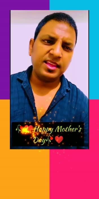 #mothersday 🙏 🥀Maa tu hai to hum hain 🥀 #dailywishes #roposowishes #mothersdayspecial #mothersdaywishes #filmistaanchannel #soulfulquotes #maa #mothersdaystatus #madeonroposo #desibeat #angrezibeat #trending