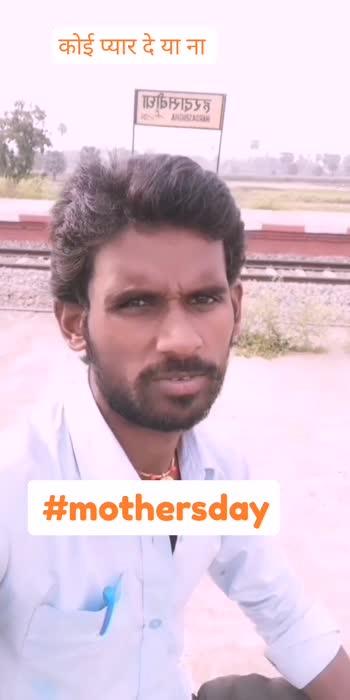 #pawankalyan #pawankalyan #mothersday