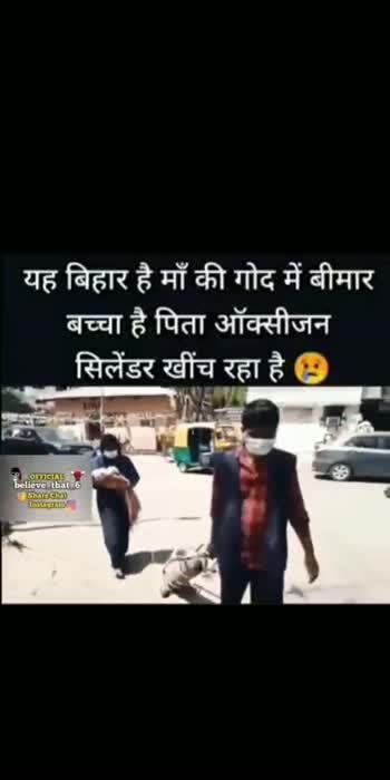 #kadvasach #khushalbharat