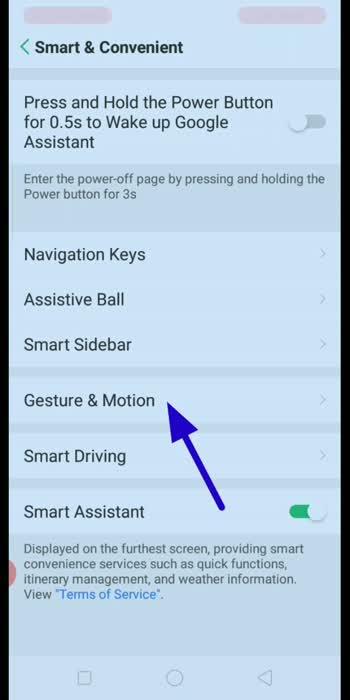 Android Secret Setting #androidsecretsetting #androidtipsandtricks #mobilegyanology