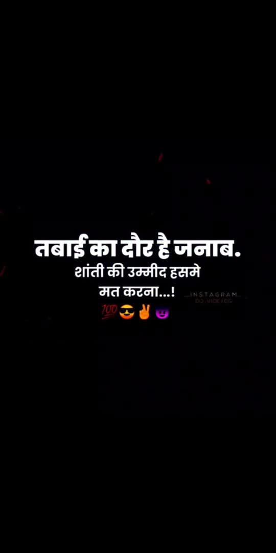 #viral #viralvideo #video