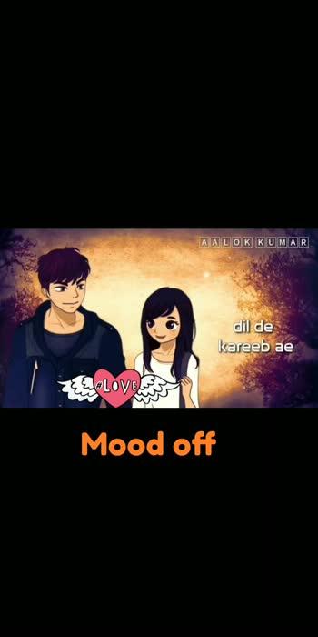 moodoff#moodoff by guru