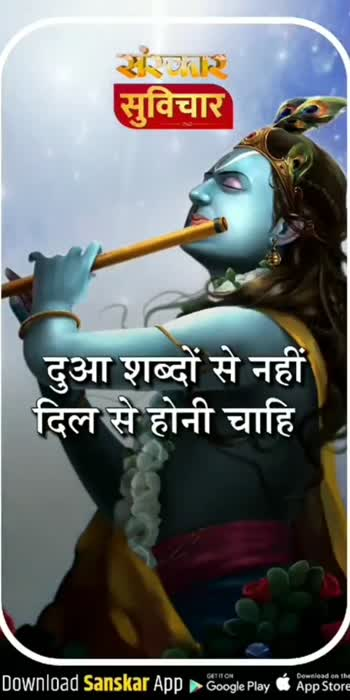 # bhagti