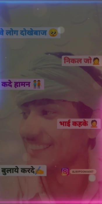 #haryanvi #hisar