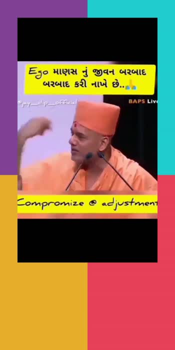 #baps# #whatsappstatus# #roposostar# #Yagnesh Patel#