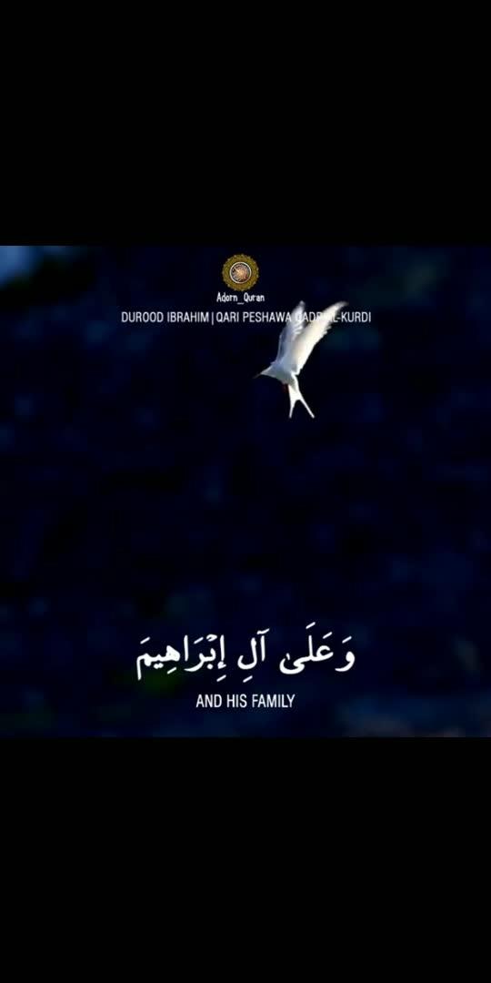 #Durood-e-ibrahim