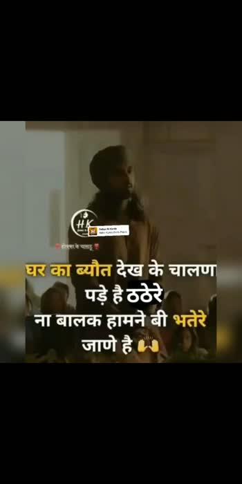 haryanvi swag #haryanvi #trending