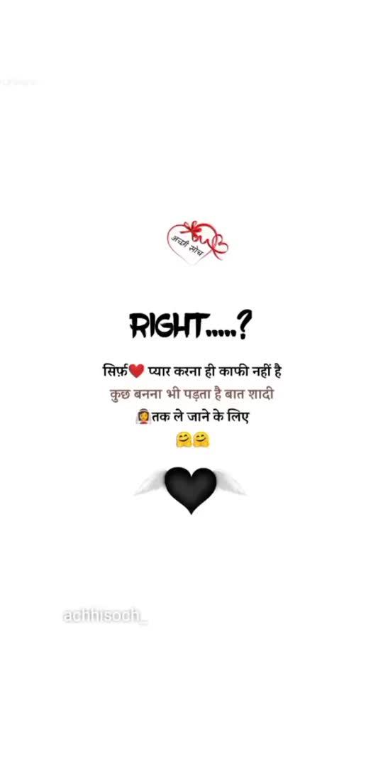#lov  #love  #lovestatus