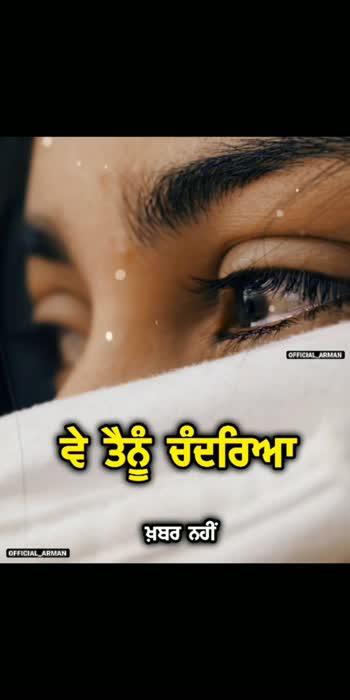 ##heartbroken ##