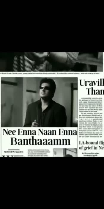 #Thala Thala