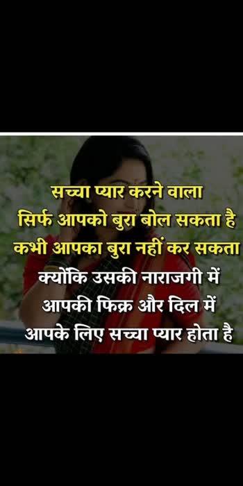 #pyar-love #pyar-love
