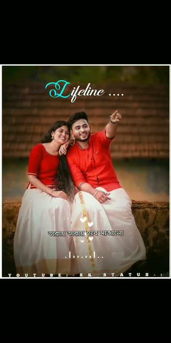#bengalilovesongs  #bengaliromanticsong