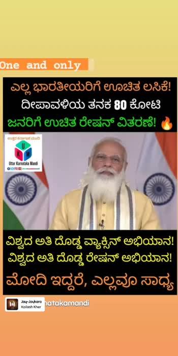 #narendramodi #narendra_modi #narendramodi #narendradamodardasmodi #