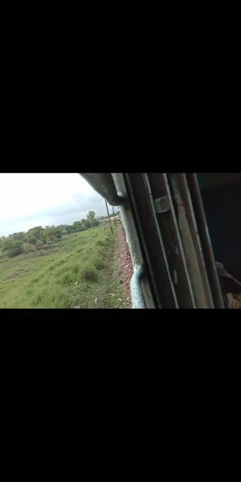 TRAIN IN TRAIN