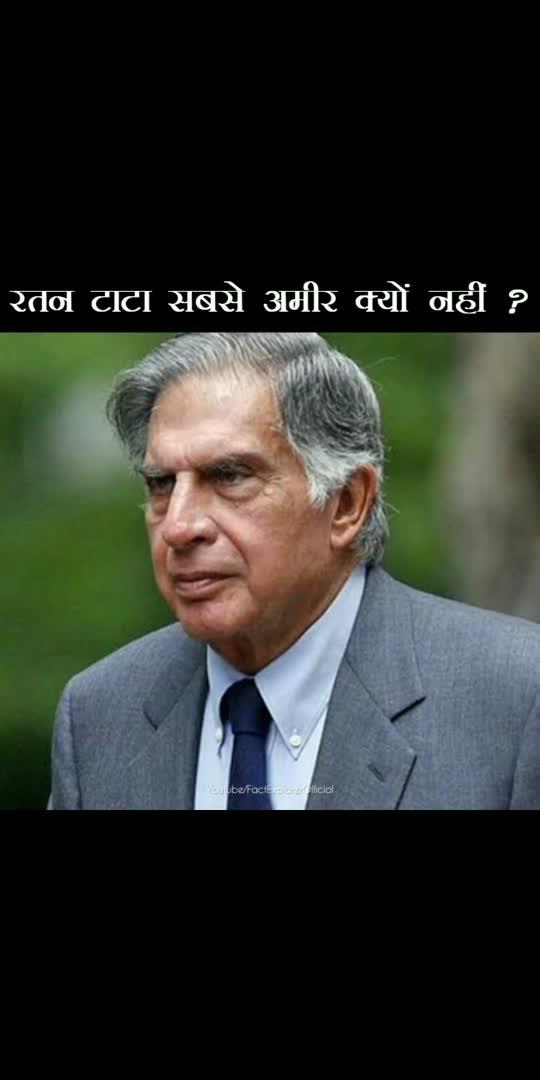 Ratan Tata Fact
