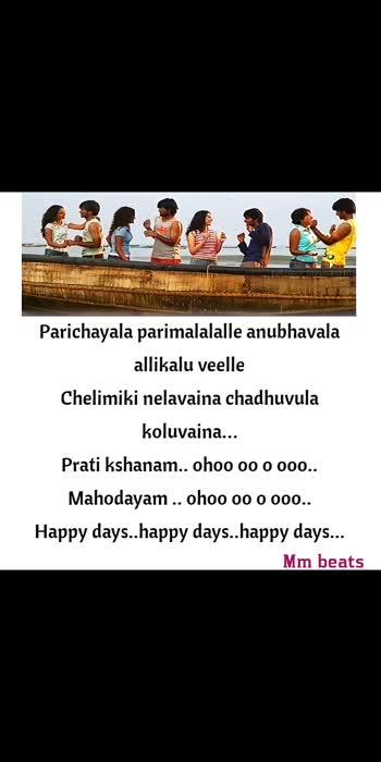Happydays #happydays  #varunsandesh  #telugusongs