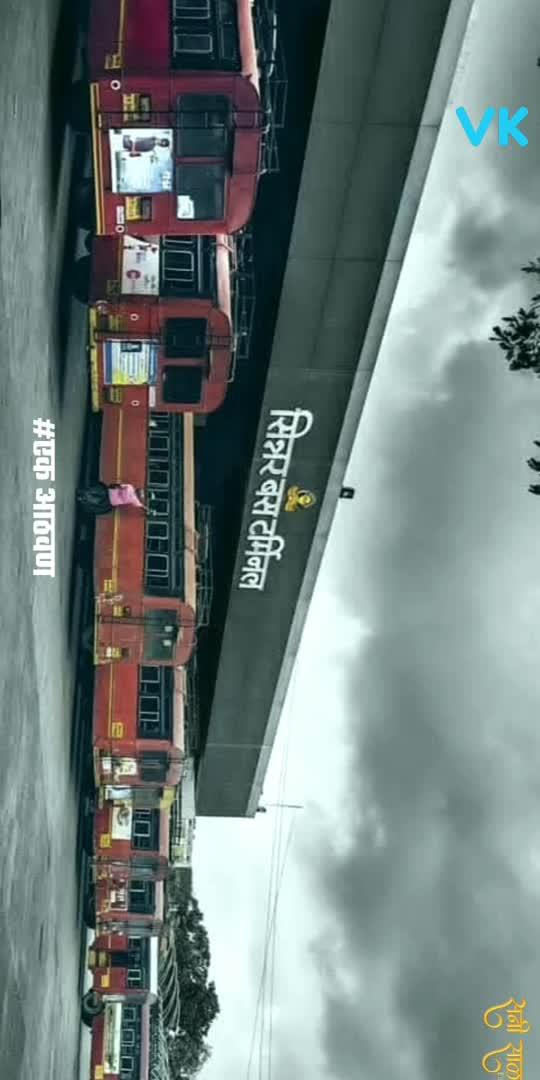 #SINNAR BUS TERMINAL