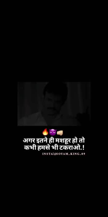 #badshah