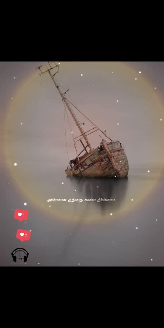 ❤❤  #tamil #tamilsong #tamilwhatsappstatus #tamilbeats  #tamilstatus #tamilstatusvideo #tamiltiktokvideos  #tamilgirls #love #love-status-roposo-beats #lovestatus #lovesong #lovers_feelings #love----love----love #lovefailure #feeling-loved #roboso_india #robosostar #roboso-love