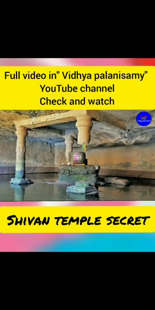#sivan #sivanstatus #world #temple #status #trendingvideo #destroyedlife