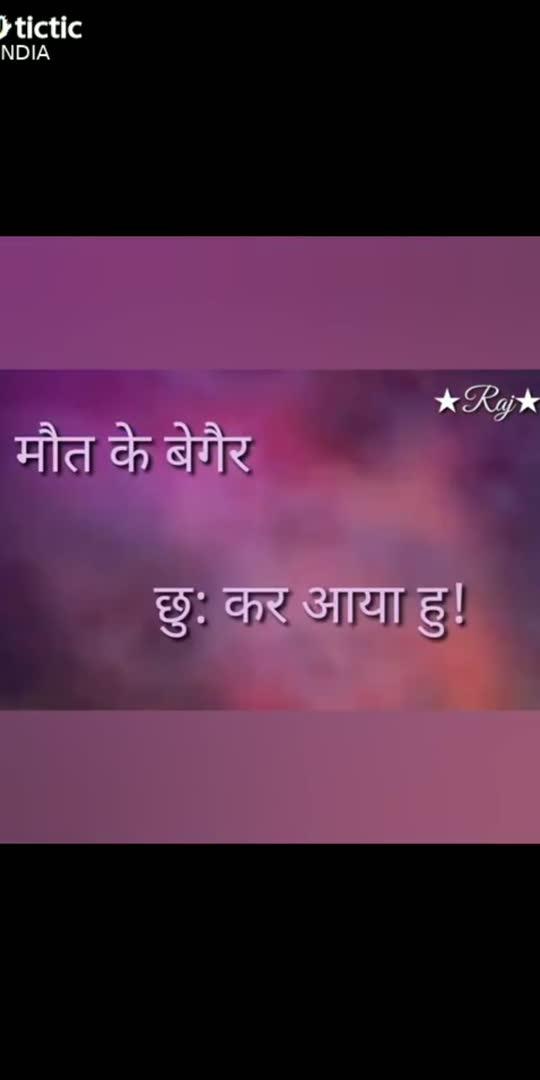 Vande Mataram Indian Army please Sarovar super per Meri Man Ka Rakshak
