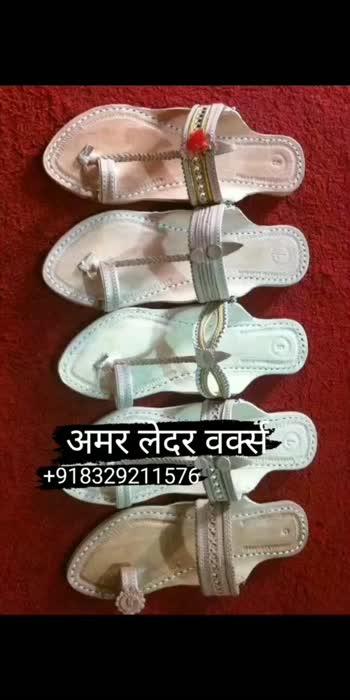 Amar leather works