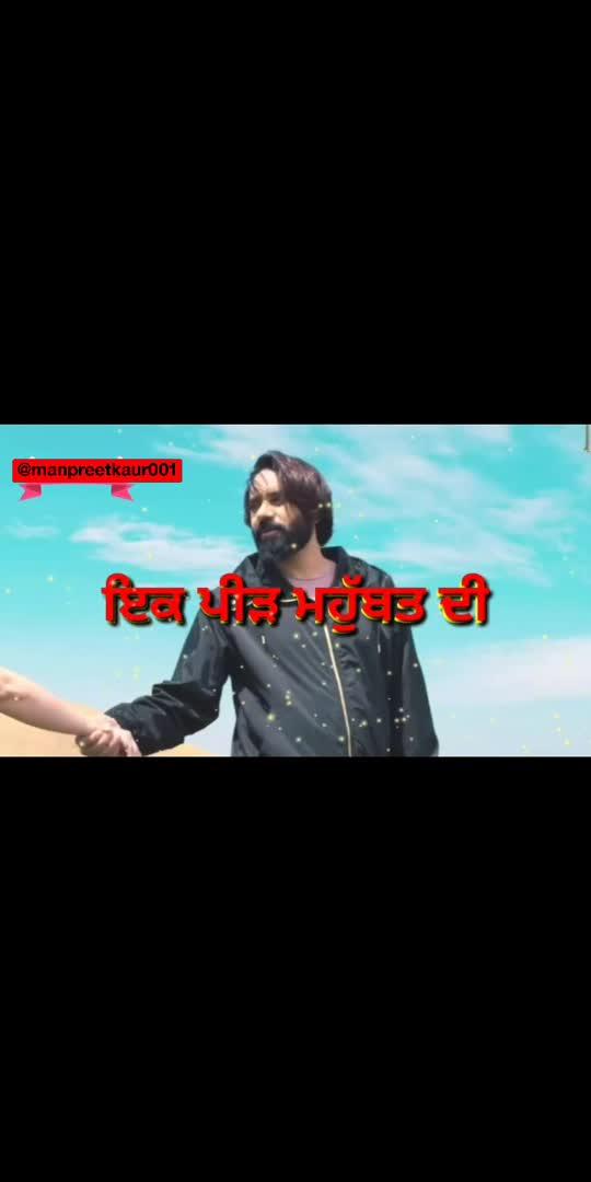 #babbumaan #statusvideo #viralvideo #punjabi #trending #foryou #desi-beat #gabru #truckdriver #viral