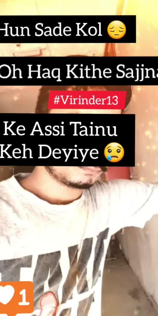 Haq #Virinder13