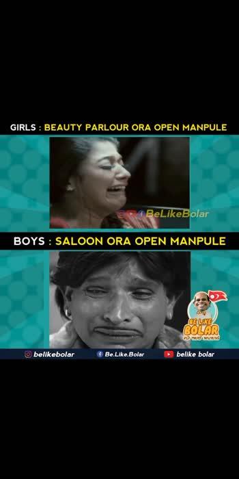 #belikebolar#tulucomedy #aravindbolar #nayanthara #udupi_mangalore