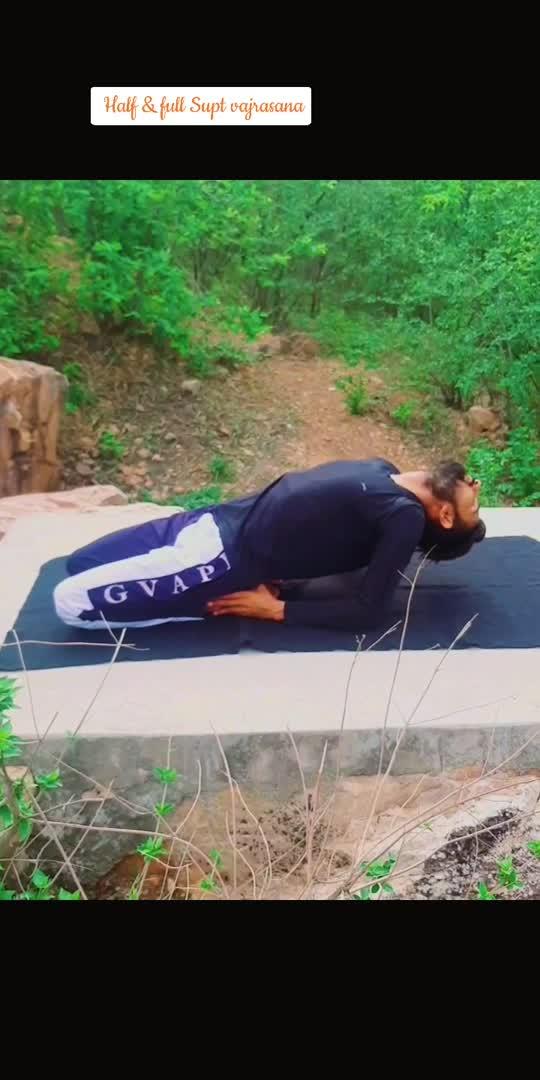 #myyogapose  yoga in nature suptvajrasana। #suptvajrasana