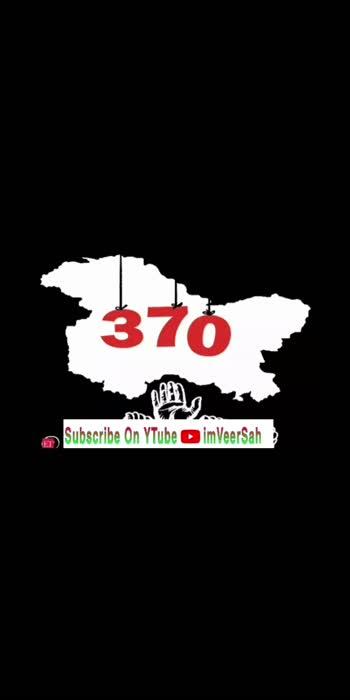 #artical370 #shyamaprasadmukhrjee #modiji  #imveersah #politicalnews #jammuandkashmir #meeting